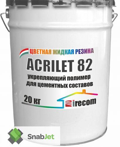 Полимерная добавка в бетон - Acrilet 82