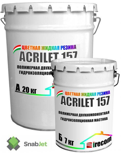Двухкомпонентная полимерная гидроизоляция Acrilet 157