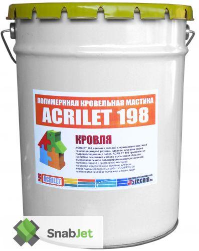 Цветная Кровельная резина Acrilet 198
