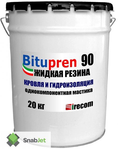 Универсальная жидкая резина Bitupren 90
