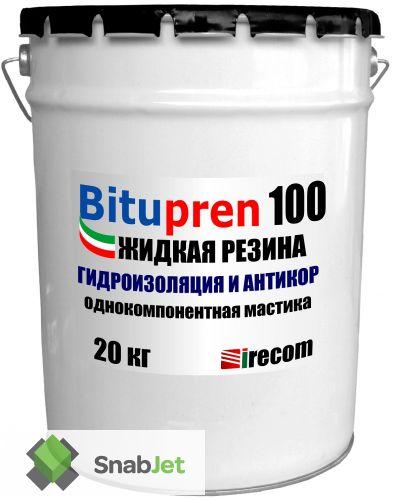 Однокомпонентная мастика для гидро-коррозийной защиты Bitupren 100